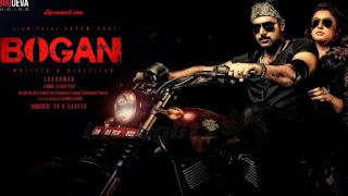 Kooduvittu Koodu Song Lyrics | Bogan Tamil Movie Songs Lyrics
