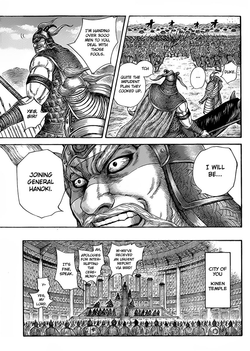 Kingdom - Chapter 421