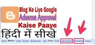 Approve trick hindi