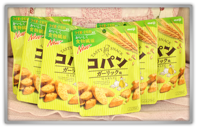 Candysan Japanese Candy food snack Haul Review meiji copan garlic