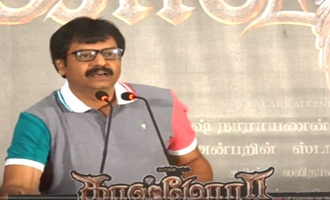 Vivek heaps laurels on Karthi | Kaashmora Movie Press Meet