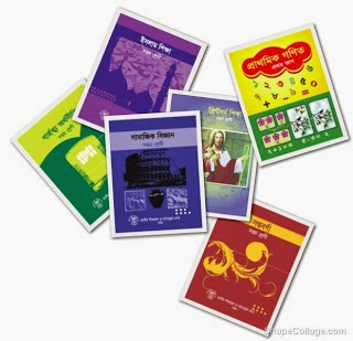 Class Three Text Books of Bangladesh (Bangla and English Version)