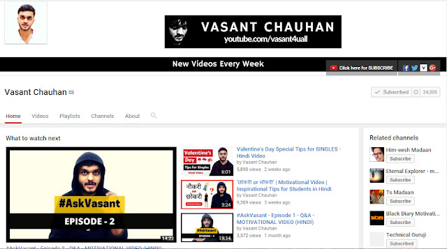 Vasant chauhan YouTube Channel