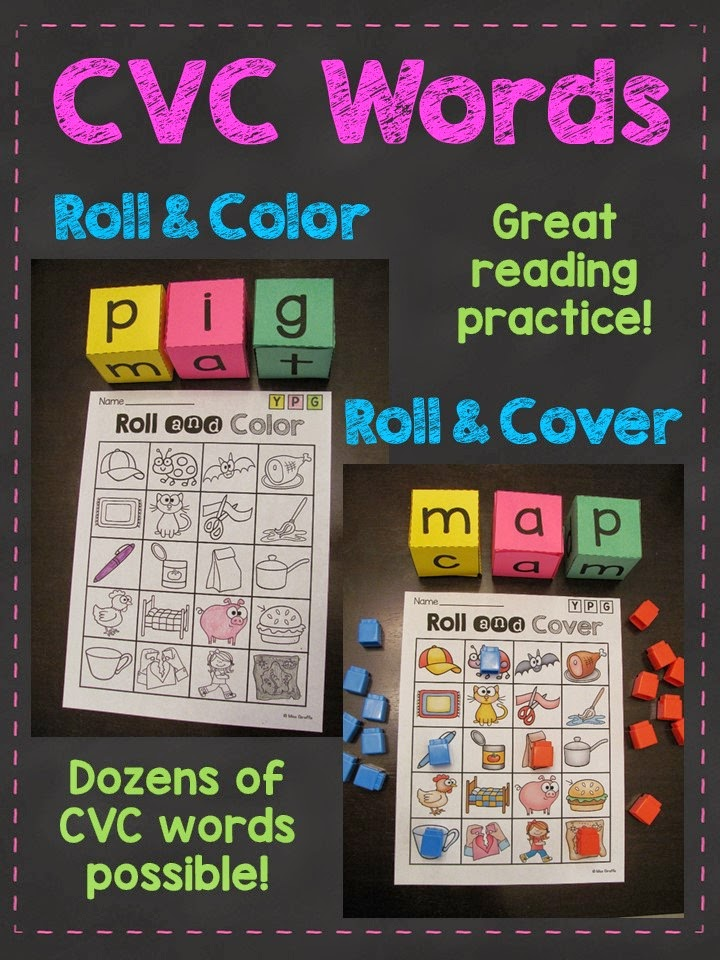 CVC words roll center