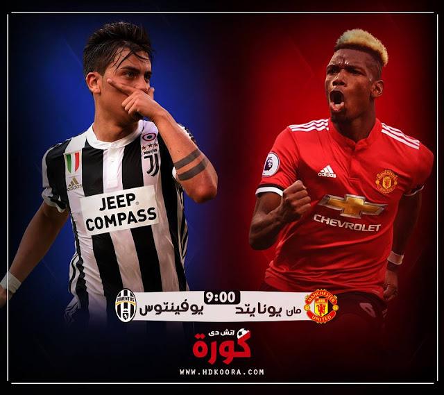 juventus-vs-man-united