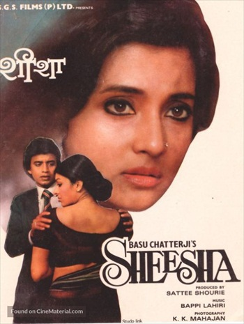 Sheesha 1986 Hindi Movie Download