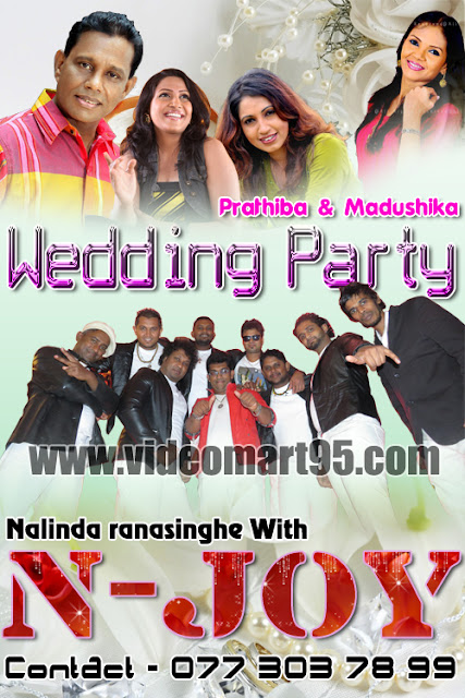 N-JOY PRATHIBA N MADUSHIKA WEDDING PARTY