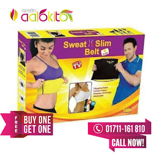 SWEAT SLIM BELT (1 FREE)
