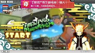 Naruto Senki Storm 3 Mugen by Ferdinan Apk