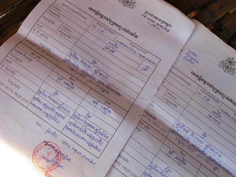 school birth certificate