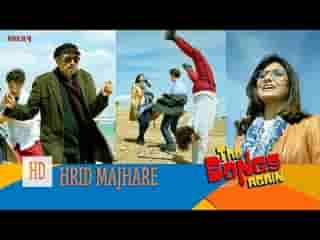 Hrid Majhare Full Video Song