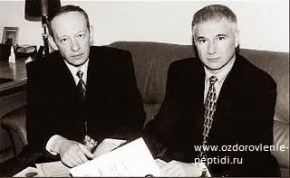 Создатели пептидных препаратов В.Хавинсон и В.Морозов