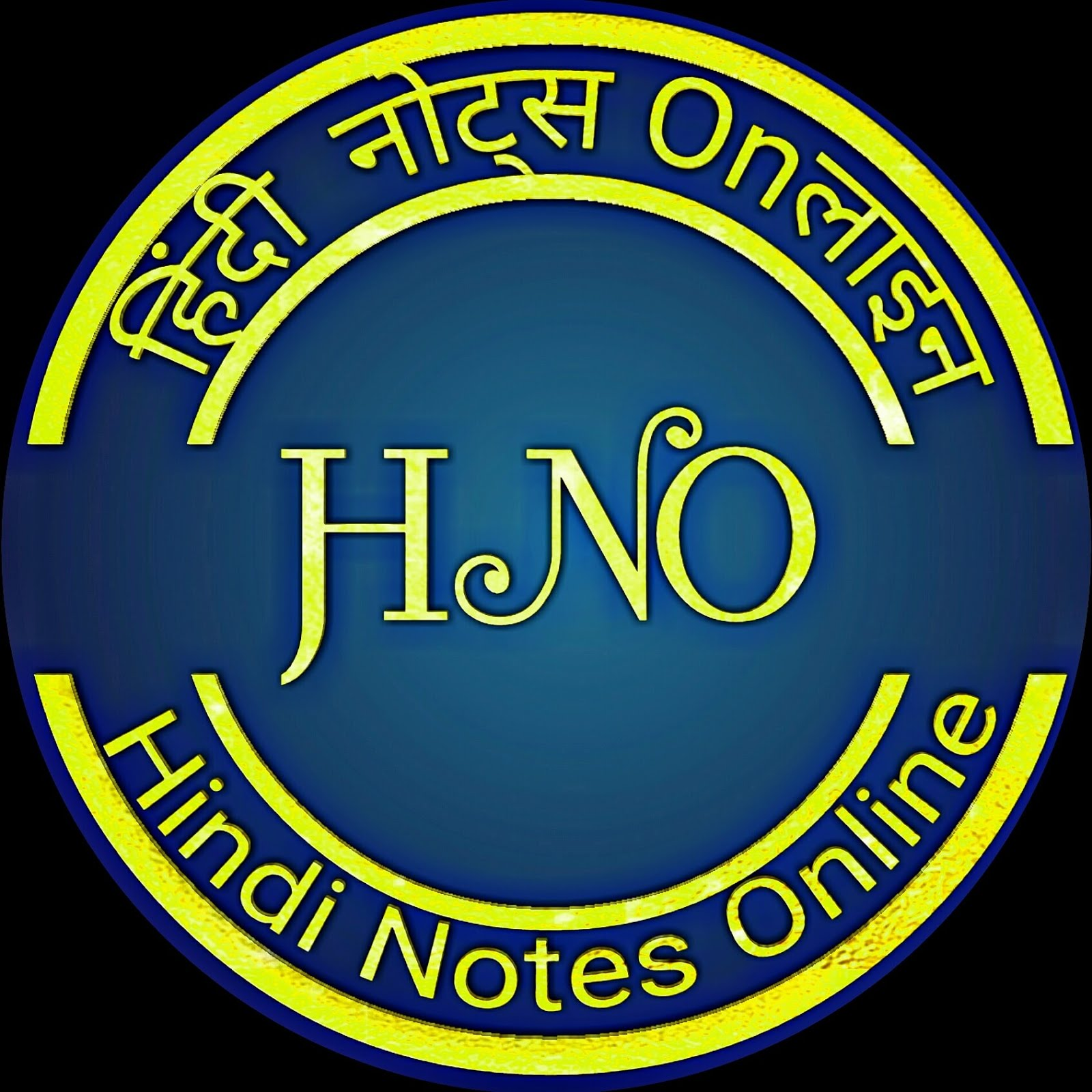 Hindi Notes Online