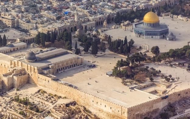 Gambar Al-Quds Jerusalem Timur