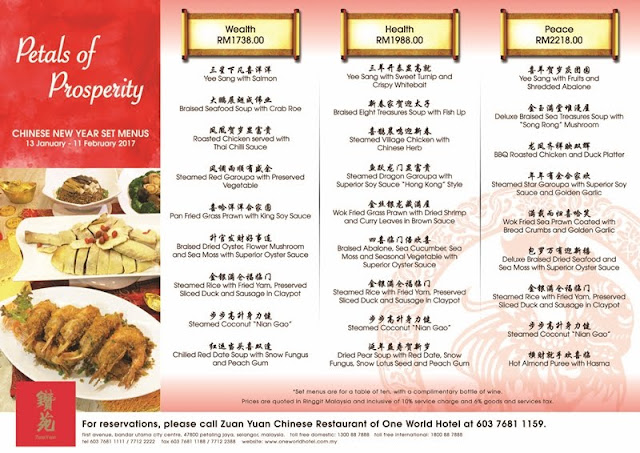 2017 Chinese New Year Set Menu