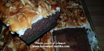 كيكة الكراميل Kiki Cake