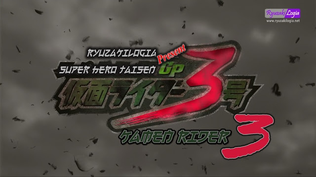 Super Hero Taisen GP: Kamen Rider #3 The Movie Subtitle Indonesia