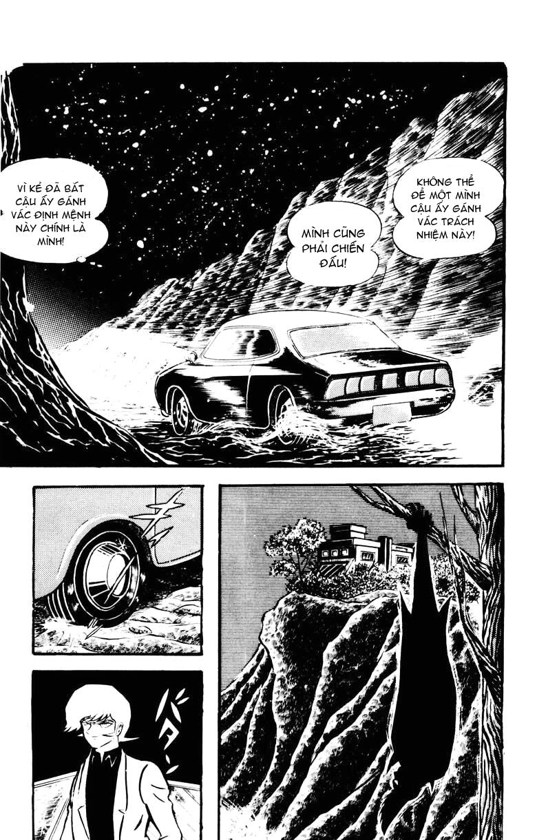 DevilMan chapter 22.1 trang 4