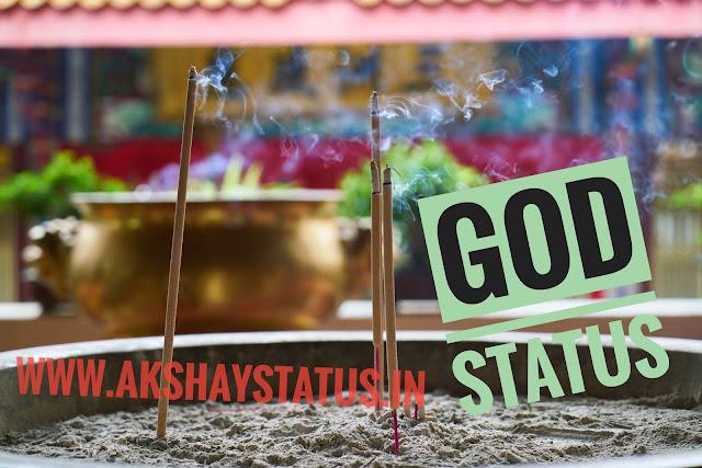 dharmik status , bhakti shayari , god status