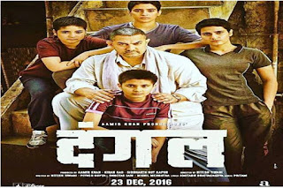 Naina 14 Song Mp3 Download And Lyrics Dangal Movie 2016 Gaana