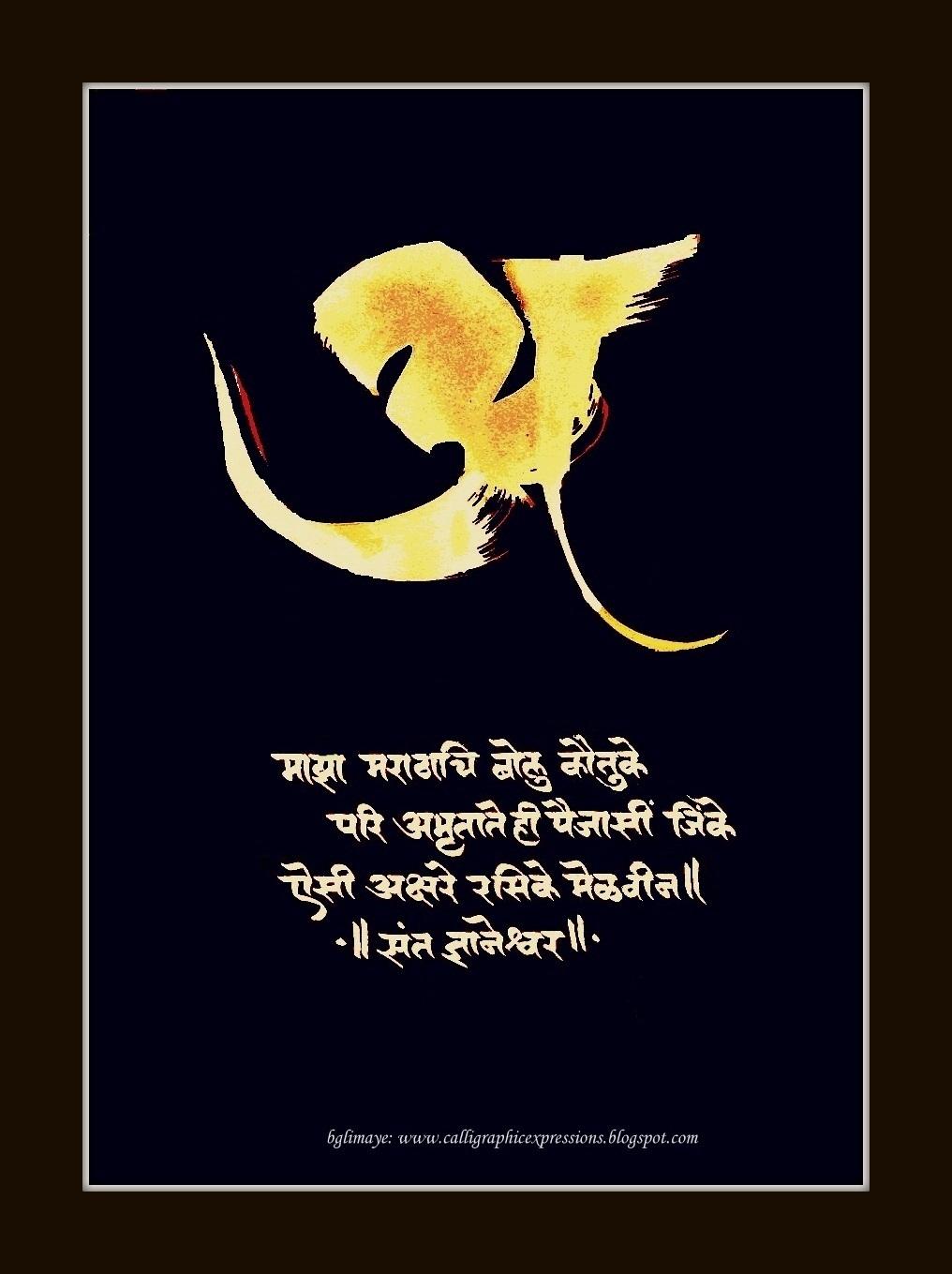 Vitthal Pandharpur Wallpapers & Images Free Download ...
