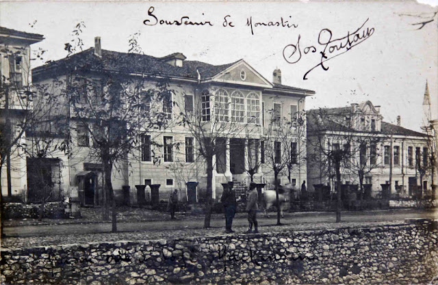Bitola during the First World War (Photo: René Brisset). Location above today's high school (Gymnasium).