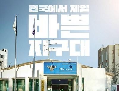 Drama Korea Live (2018)