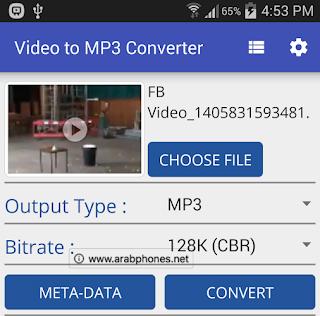 تحميل وشرح برنامج تحويل الفيديو الى mp3 للاندرويد