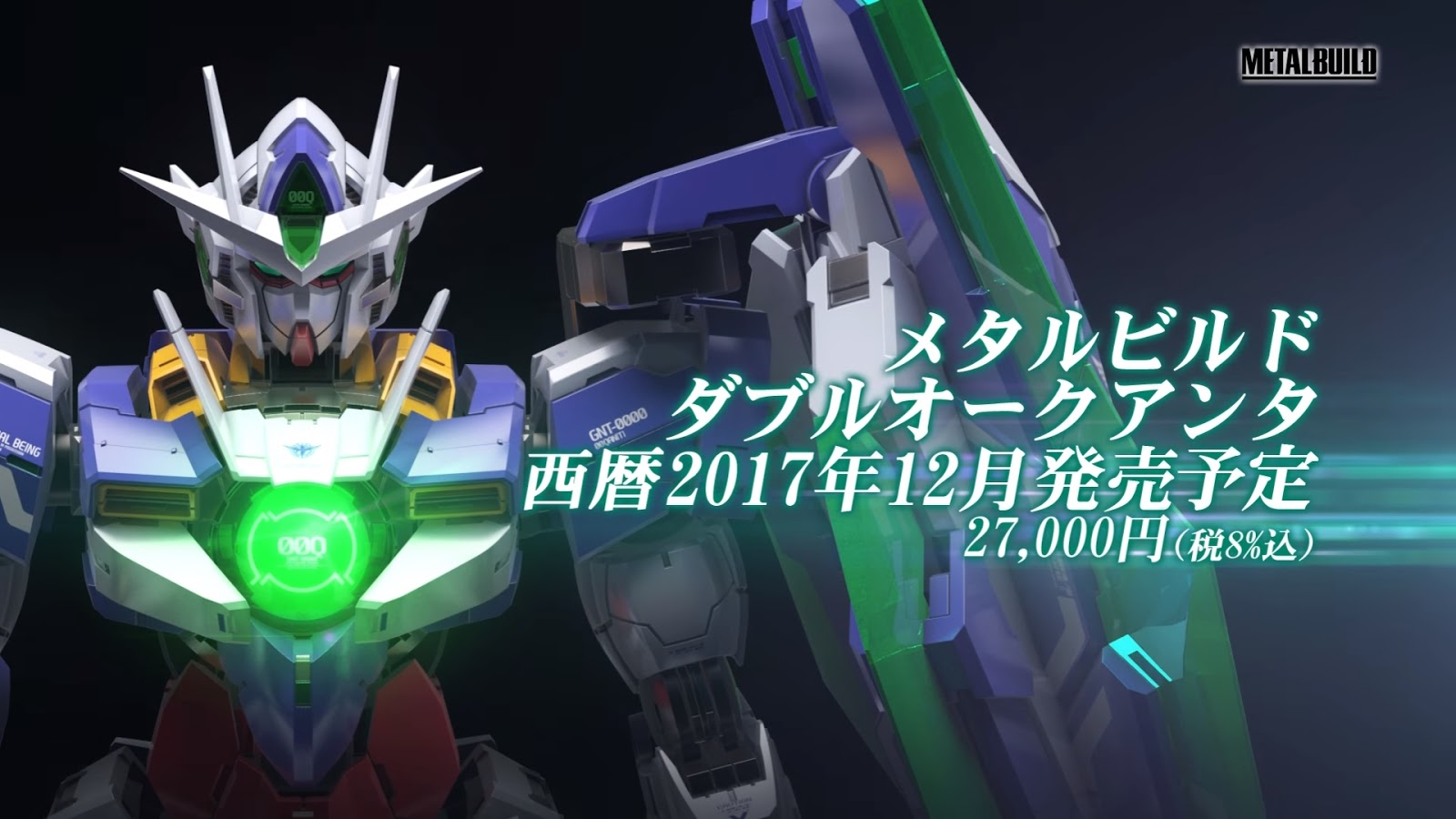 00 Qan T Wallpaper Gundam Quanta Movie Guy Rg Bandai 1 144 Hgoo Gnt 0000 Qant Qanta Metal Build Release Info Kits