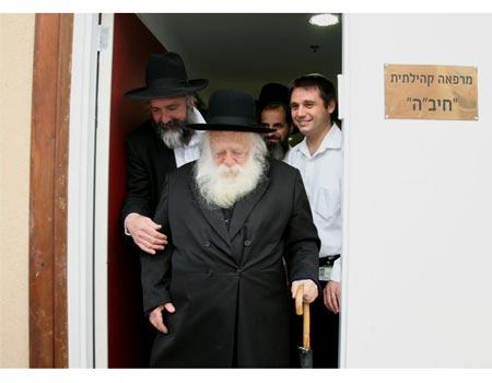 Rabinos y la venida del Mesías