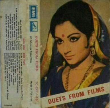 Filmworld Sharmila Tagore I Bought This Cassette In Pakistan In 1976 And I Still Have It With Me
