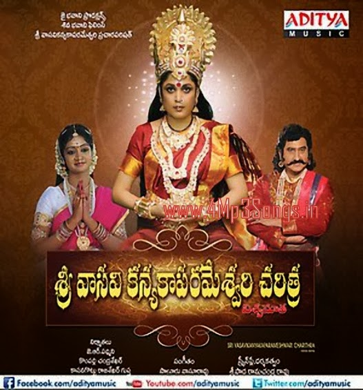 http://www.4mp3songs.in/2014/01/sri-vasavi-kanyakaparameshwari.html