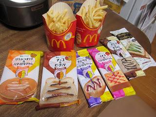 McDonald's Fries Verde Dispenser Pack Spreads Oligo Honey & Butter, Chocolate & Peanut, Blueberry & Butter, Strawberry & Butter, Black & White Chocolate, Matcha & Milk Cream
