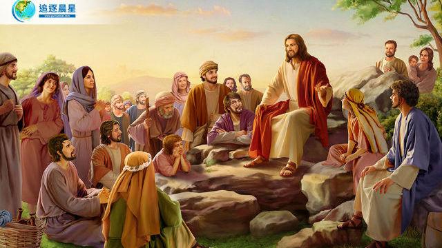 東方閃電-全能神教會-主耶穌講道