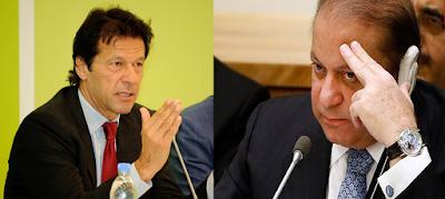 Imran Khan's Strange Statement on U-Turn 16 November 2018 | Express News