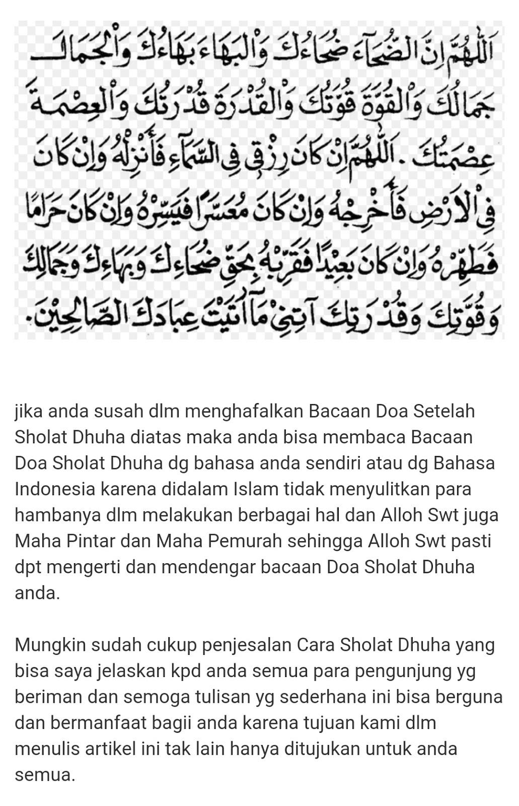 Info Terengganu Darul Iman Tutorial Solat Dhuha Yang Mudah Dengan Doa Rumi