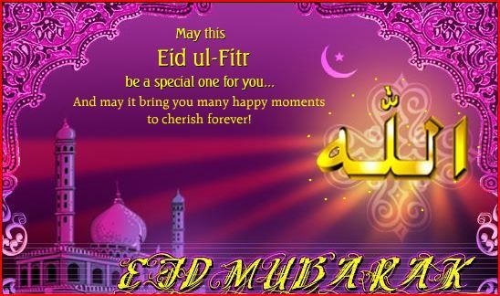 Eid Mubarak Messages