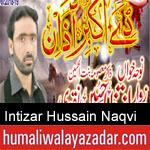 https://www.humaliwalyazadar.com/2018/09/syed-intizar-hussain-naqvi-nohay-2019.html
