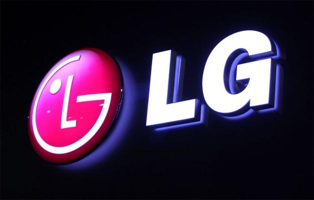 LG V20 akan menjadi smartphone pertama yang menggunakan chip 32-bit Quad DAC