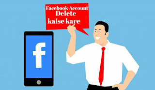 Facebook Account Delete Kaise Kare Top Popular Tarike