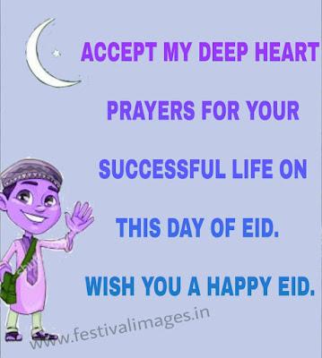 new wallpaper for eid mubarak wishes