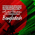 Independence Day of Bangladesh