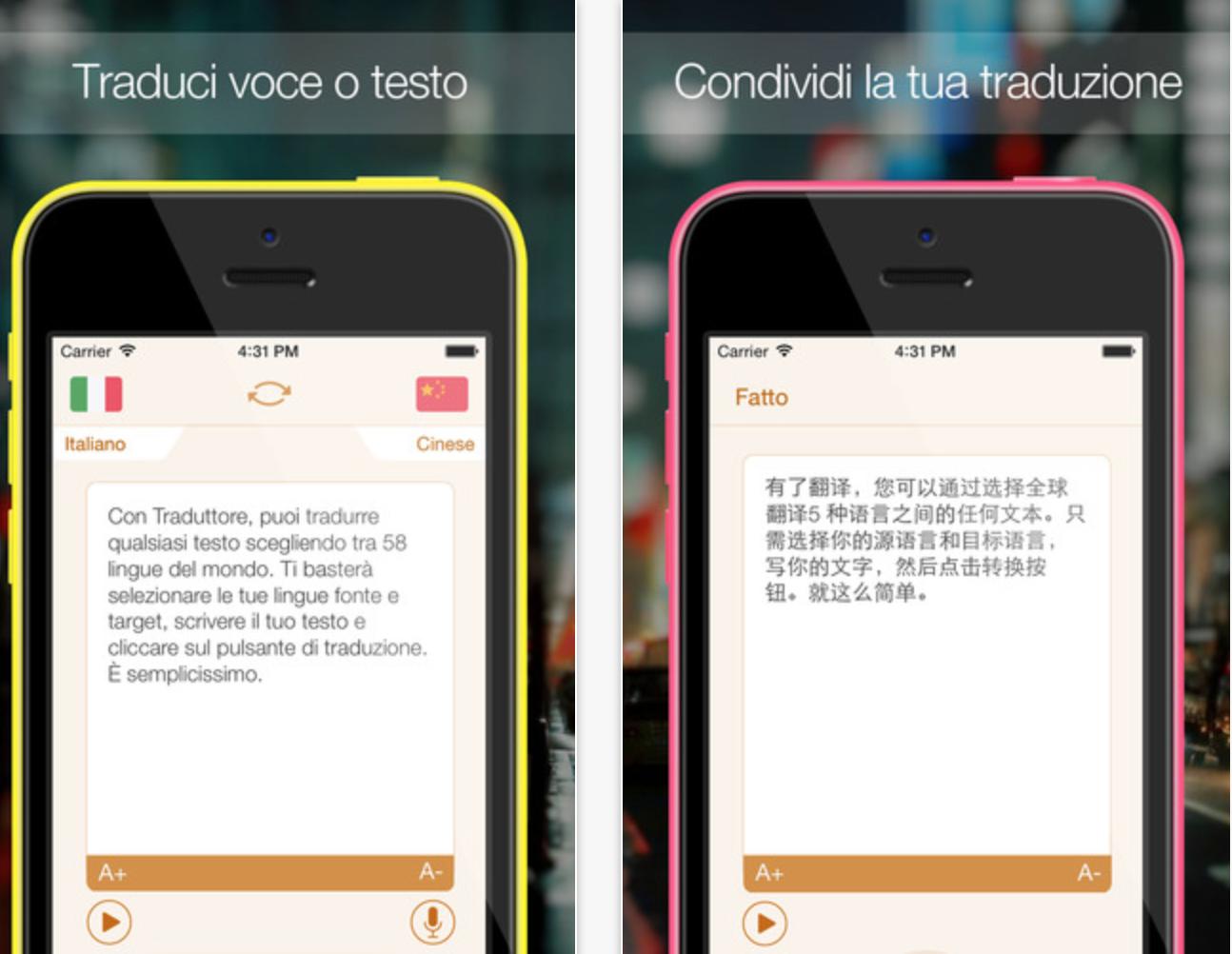 Oggi gratis traduttore vocale automatico da 4 99 euro for Traduttore apple