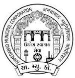 AMC Sahayak Technical Supervisor (Engineer Department