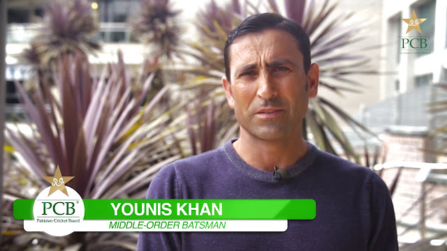 Pakistan can beat India in ICC Champions Trophy 2017 Younis Khan said