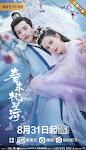 Xuân Lai Chẩm Tinh Hà - Sleeping in the Galaxy in Spring (Cry Me A River of Stars)