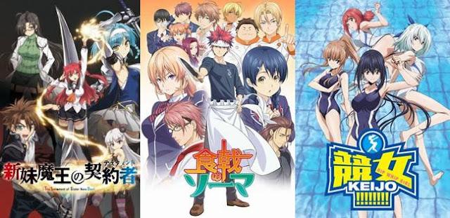 anime genre harem school ecchi terbaik