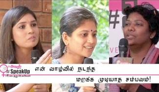 Aruvi Aditi Balan Share Shocking