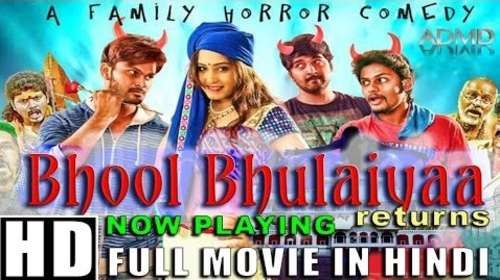 Poster Of Bhool Bhulaiyaa Returns 2016 Hindi Dubbed 720p HDRip x264 Free Download Watch Online Worldfree4u