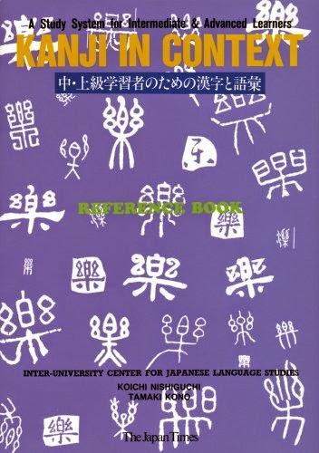 Kanji in Context Reference Book Learning Kanji